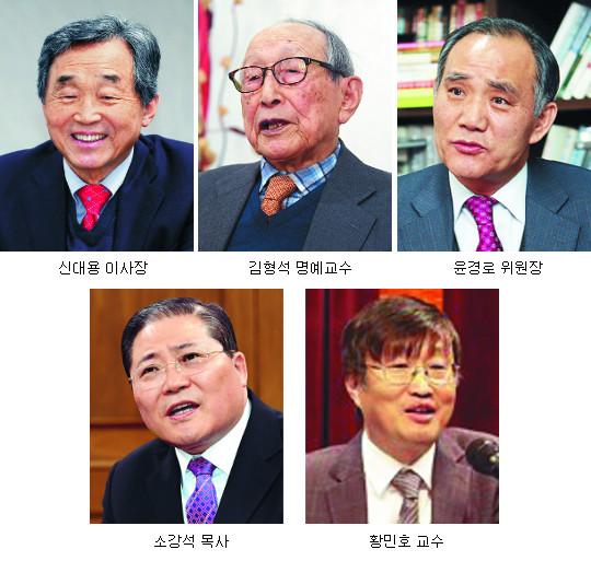 [알림] '3·1운동과 통일' 공개포럼 개최 기사의 사진