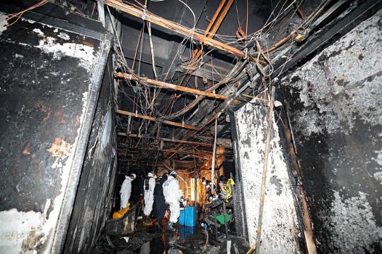 대구 도심 사우나서 불 2명 사망·70여명 부상 기사의 사진