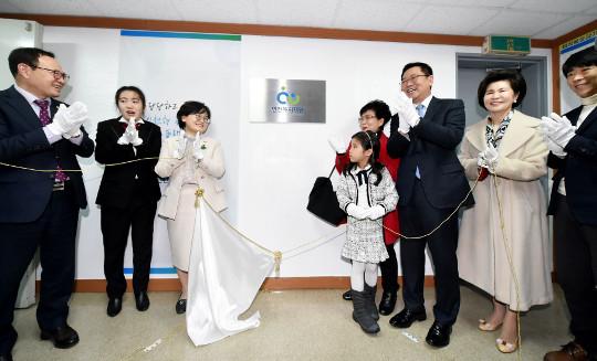 인천복지재단, 8년 준비 끝에 문 열었다 기사의 사진