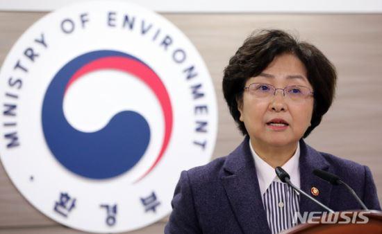 '환경부 블랙리스트 의혹' 김은경 前 장관 출국금지 기사의 사진