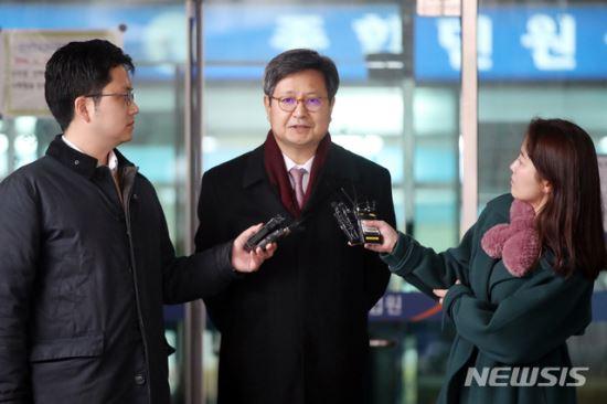 '노조 탄압' MBC 前 경영진 집행유예 기사의 사진