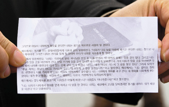 """""""북 동포 살릴 페트병아! 북녘으로 잘 가거라"""" 기사의 사진"""