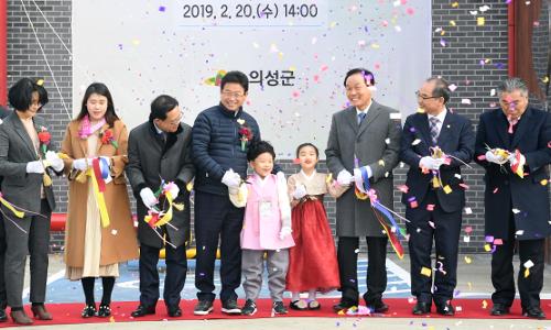 """""""저출산 극복하자""""… 의성군 '출산통합지원센터' 개소 기사의 사진"""