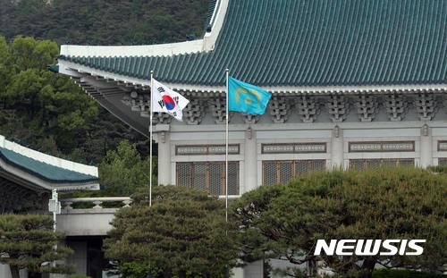 靑, 임시정부 수립일 임시공휴일 지정 검토 기사의 사진