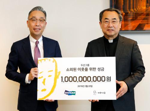 두산, 재단법인 '바보의나눔'에 성금 10억 전달 기사의 사진