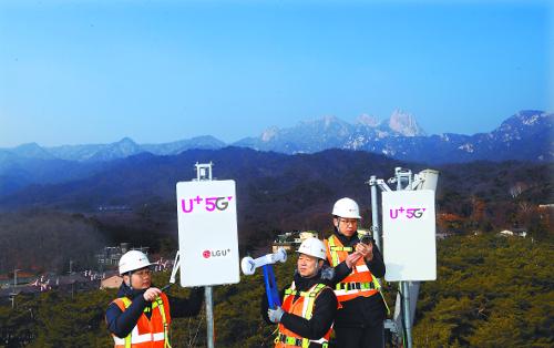 [앵글속 세상] U+ 5G와 함께하면 산행길도 '樂' 기사의 사진