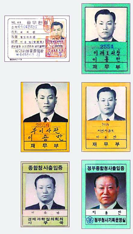[역경의 열매] 이용만 (13) '전두환 처삼촌' 면담 거절했다는 죄로 해직돼 기사의 사진