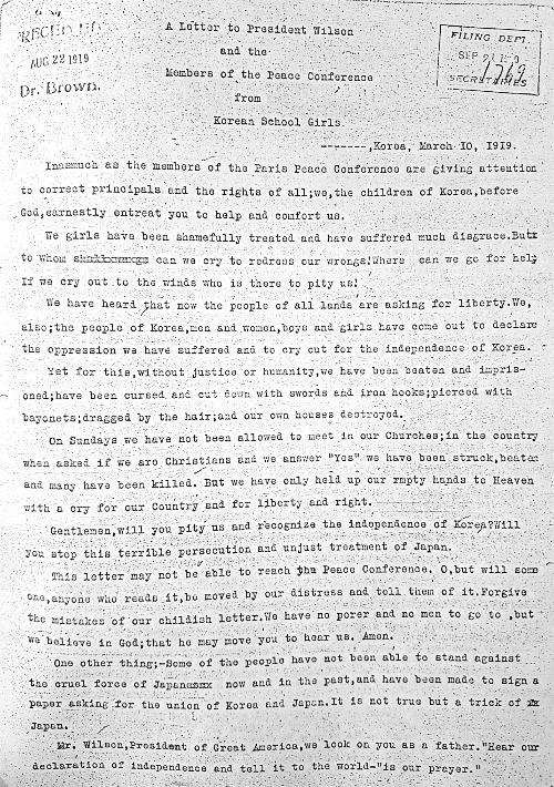 """""""한민족 독립선언, 세계에 전해 달라""""  3·1운동 직후 기독 여학생,  윌슨 대통령에 호소의 편지 기사의 사진"""