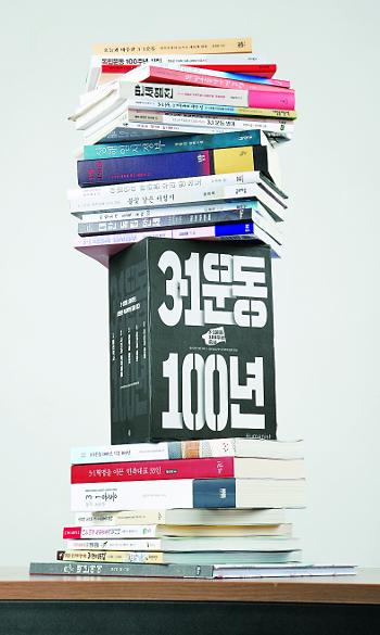 3·1운동 100주년, 모든 세대가 함께 읽는다 기사의 사진