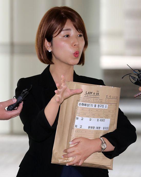 Yoon Ji-oh,律师Choi Na-ri谁代表了退还金钱的诉讼? -  Kookmin Ilbo -611211110013384829_1