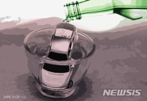 음주운전에 �한 이미� �색결과