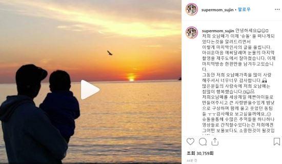 """이동국네 오남매, '슈돌' 하차…""""참 많이 행복했습니다^^"""""""