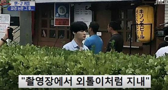"""""""안재현 파경 후 촬영장에서도 외톨이처럼…"""" 섹션TV 전한 목격담"""