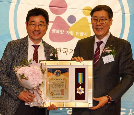 상명대 양종훈 교수 제8회 대한민국실천 대상 수상