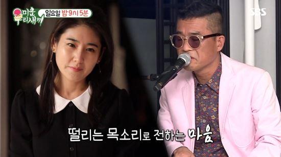 """김건모, 콘서트서 '성폭행 의혹' 언급 """"슬기롭게 해결할 것"""""""
