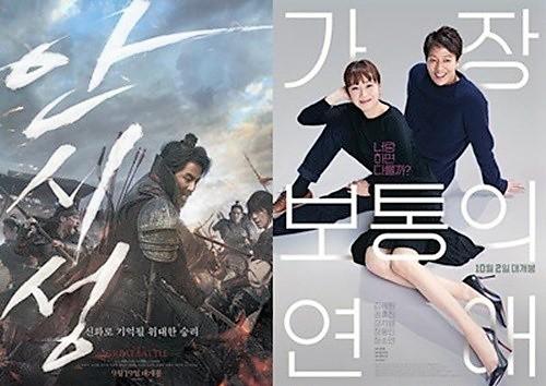'1000만 영화들' 안방에서 즐긴다… 설 특선영화 총정리