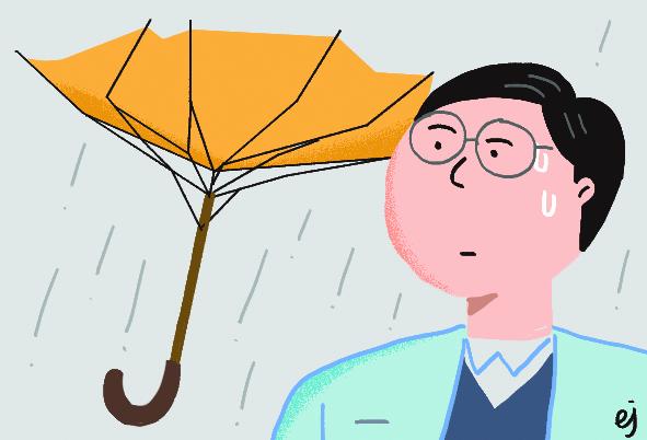부러진 우산