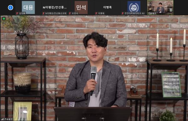 '마을 목회'로 선교적 교회 실천을… '선교적 교회의 다양한 얼굴들' 포럼 기사의 사진
