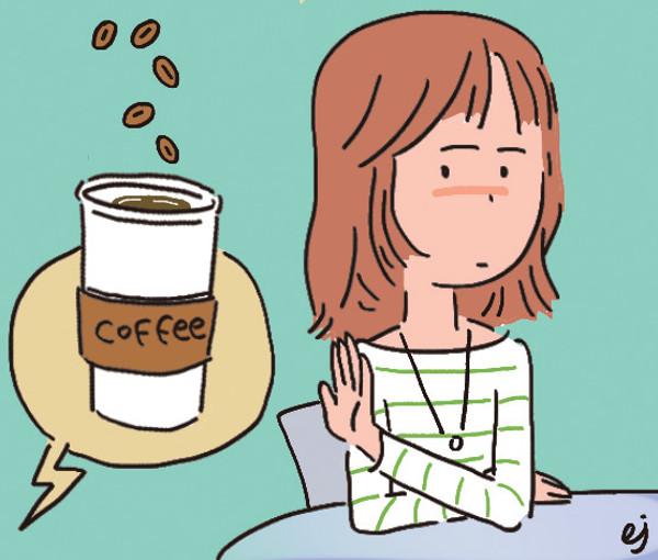 커피 줄이기